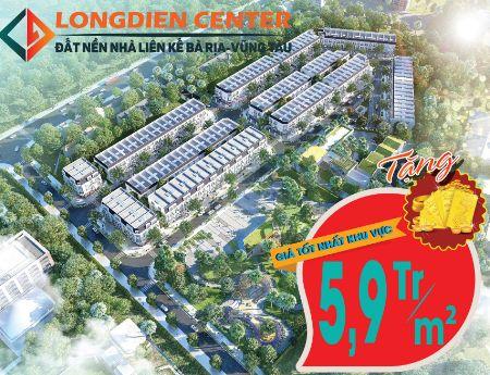 Long Điền Center